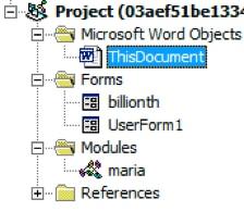 図3 VBProjectコンポーネント