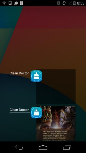 図 3 プロモーション対象のゲーム アプリがプラグインとして起動されている